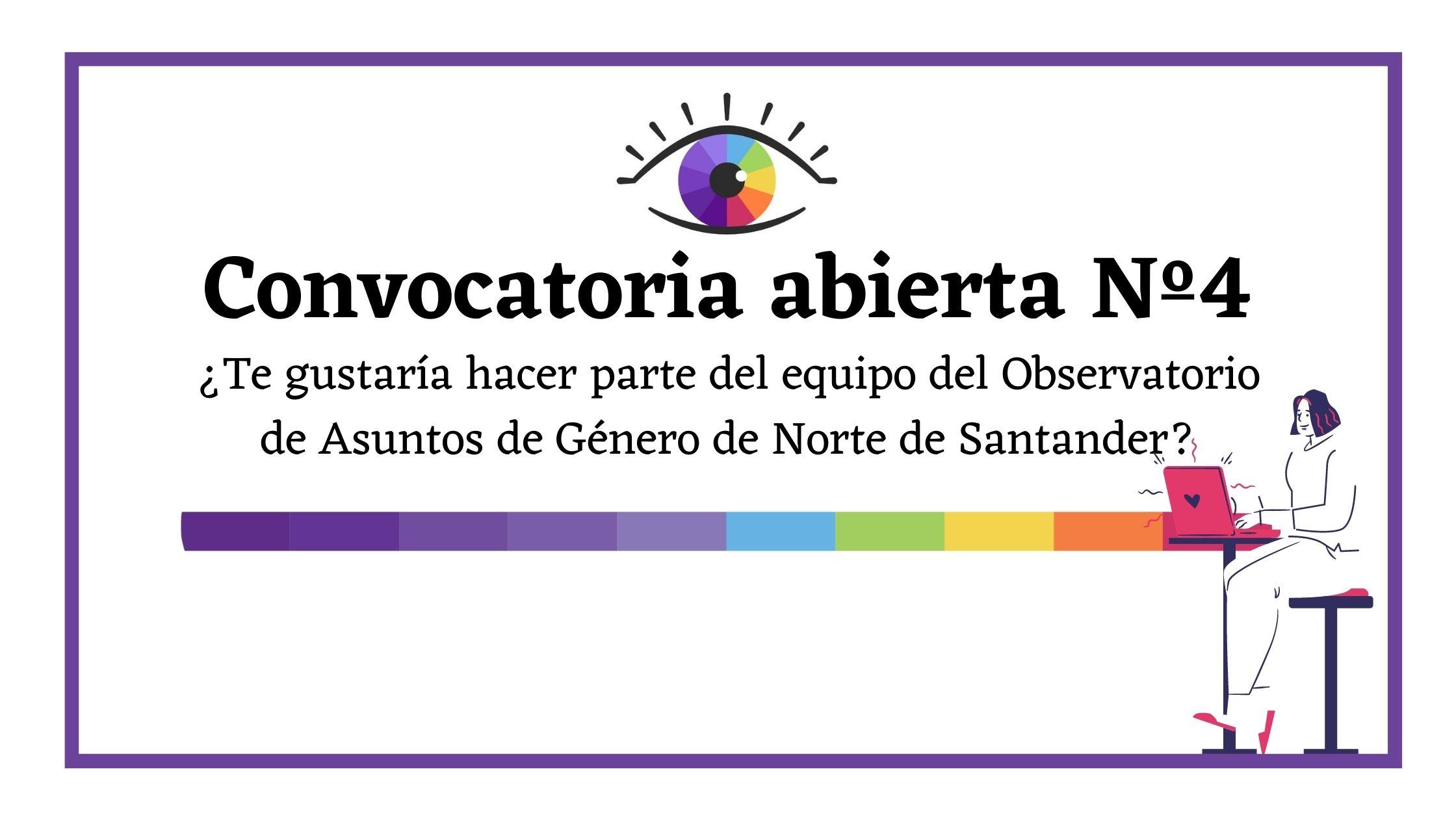 ¿Te gustaría hacer parte del equipo del Observatorio de Asuntos de Género de Norte de Santander (1)